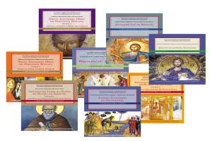 Νέα Προγράμματα Σπουδών και Βιβλία για την Εκκλησιαστική Εκπαίδευση